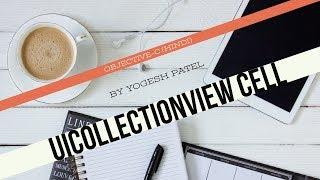 الهدف ج :- كيفية إنشاء واستخدام CollectionView خلية في دائرة الرقابة الداخلية أحدث 2017(الهندية).