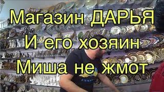 Магазин Дарья и Миша Не Жмот. Египет❗️Reef oasis blue bay