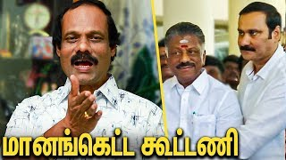 Leoni Interview | PMK & AIADMK Alliance | Anbumani , OPS | Elections 2019