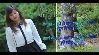 10 years old Chetan Yadav sung Tere Naam
