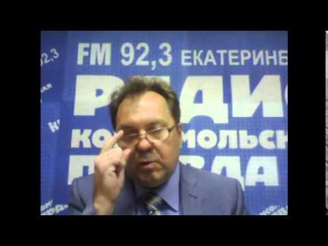 Многофункциональные центры. Игорь
