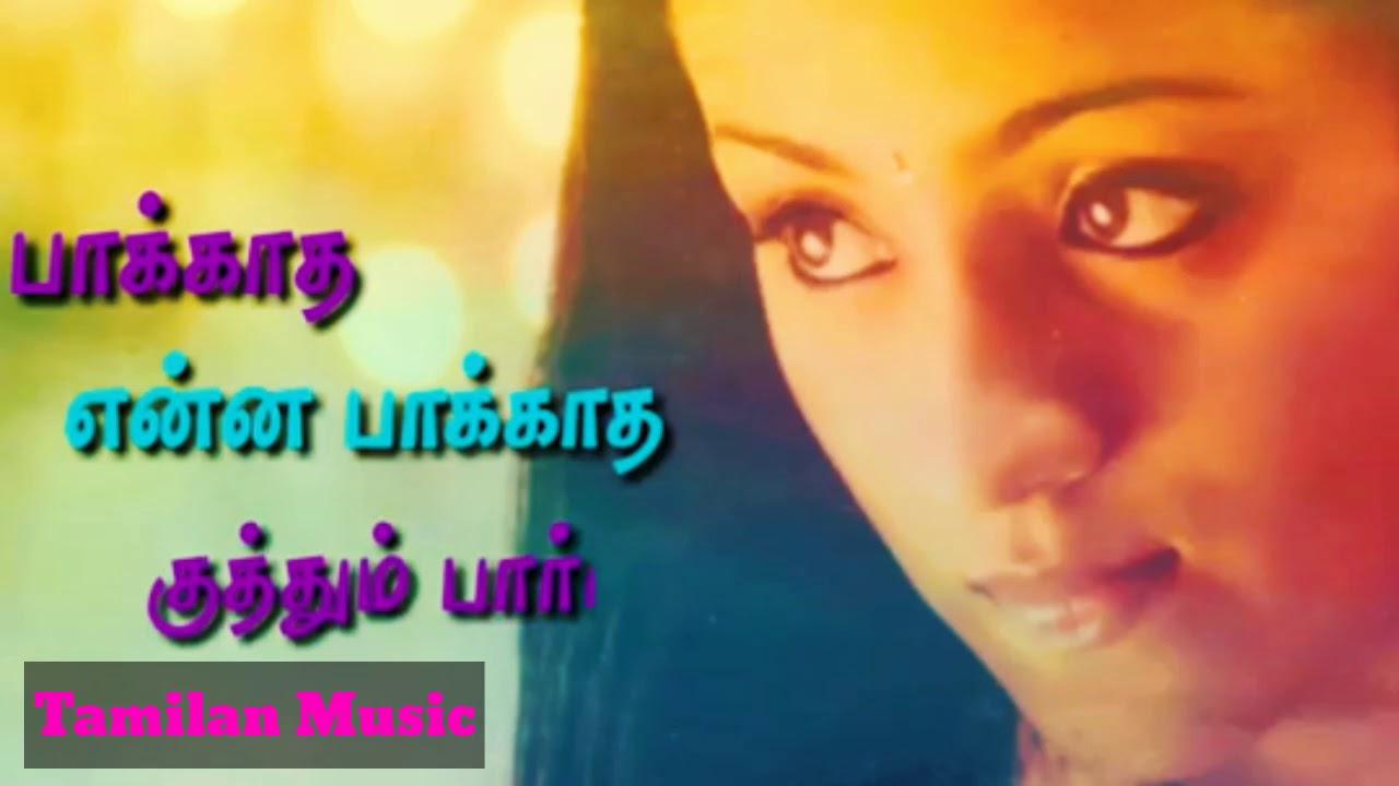 Tamil movie love feeling WhatsApp status video song ...