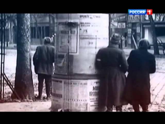 Юрий Андропов. Терра инкогнита. Документальный фильм