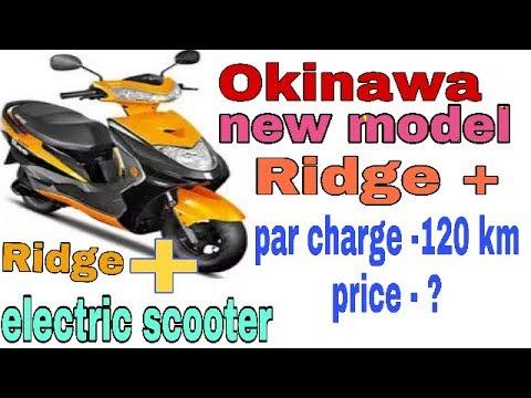 Electric scooter:- Okinawa ridge+ review in Hindi. Okinawa ridge plus lithium battery available.