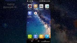 видео Space Agency скачать взломанную игру на Андроид