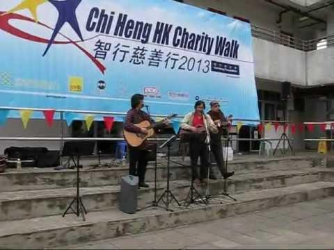 Chi Heng Hong Kong Charity Walk 智行慈善行 2013