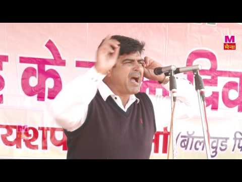 चकवा चकवी सुने बोलते || Kuldeep  || Haryanvi Desi Ragni
