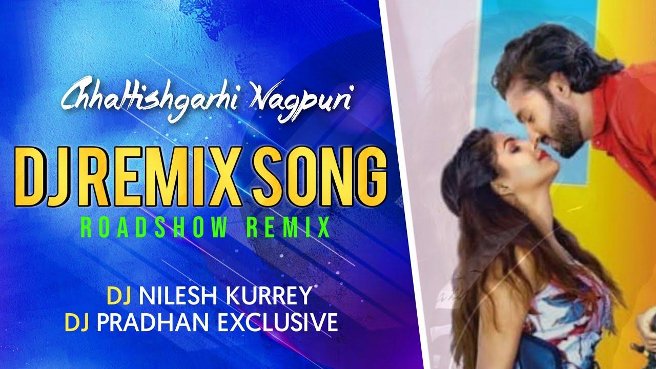 Cg Dj Song 2017 DJ Song Bhola Ke Maja La DJ Nilesh Kurrey AND DJ Pradhan  Exclusive