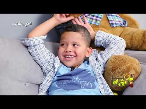 مع بشرى - عبد الرحيم - الحلقة 10