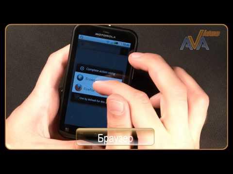 Обзор Motorola Defy