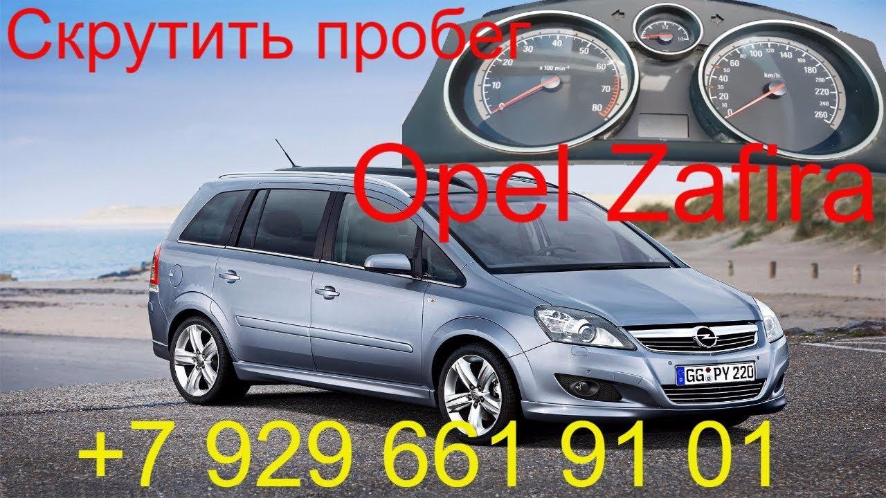 Opel Astra с пробегом 2011 | Автомобили с пробегом ТТС Казань, ул .