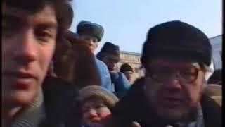 Борис Немцов зимой 1990 года Митинг в Нижнем Новгороде
