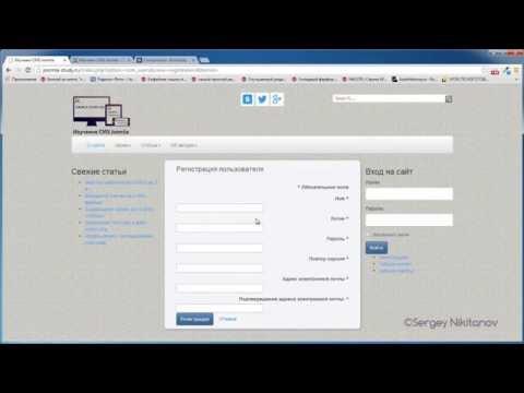 Урок 14 - Блок с контентом и форма регистрации Joomla