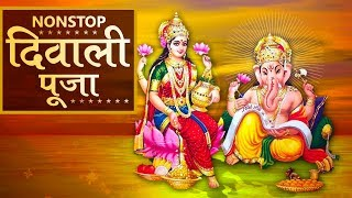 Diwali Pooja - Laxmi Pooja Songs - Om Jai Laxmi Mata - Non Stop Diwali Puja Songs