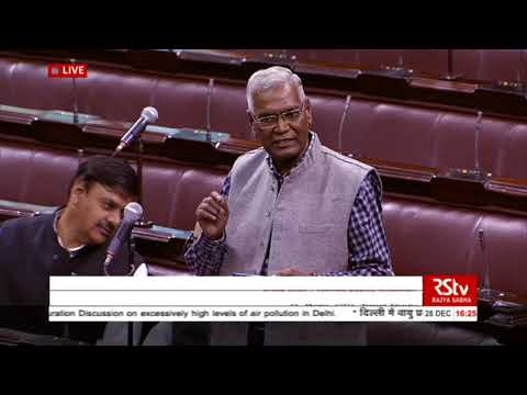 Sh. D. Raja's speech| Short Duration discussion on high levels of air pollution in Delhi