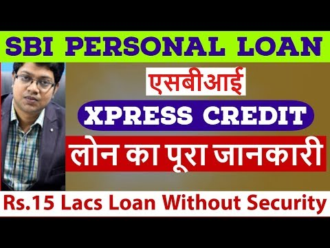 SBI Personal Loan  2019 | SBI Xpress Credit 2019 | एसबीआई पर्सनल लोन की पूरी जानकारी