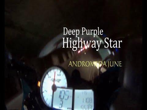 เพลงสากลแปลไทย Highway Star - Deep Purple  (Lyrics & Thai subtitle)