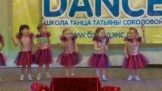 Школа Танца BABYDANCE Танец \