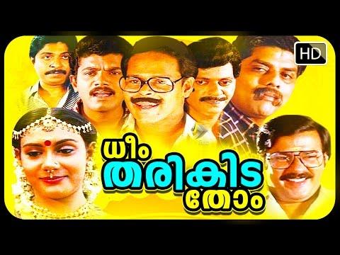 Malayalam full movie Dheem Tharikida Thom  | Malayalam comedy  movie Dheem Tharikida Thom