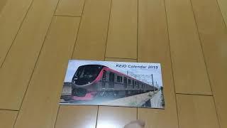 2019年の京王線卓上カレンダー紹介