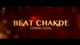 Beat Chakde || Vicky Ft. Samy Y || Teaser || Upcoming Punjabi Songs 2017 || VS Records