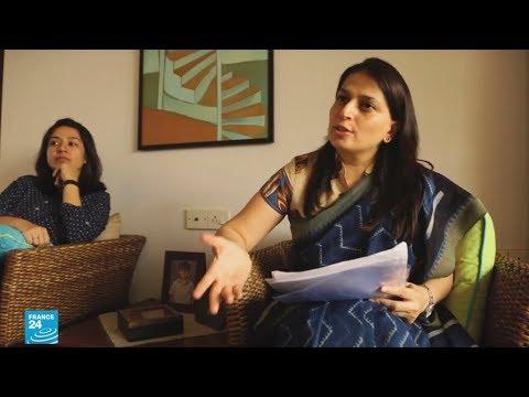 الهند: ما أسرار ظاهرة تخلي النساء عن وظائفهن؟  - 15:55-2018 / 11 / 9