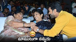 Ram Charan SUPER FUN With his Mother and Grandmother | Syeraa Teaser Launch | NewsQube