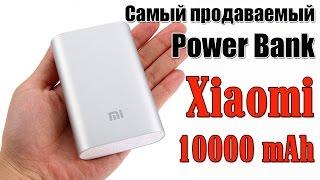 видео Какой Power Bank самый лучший на алиэкспресс