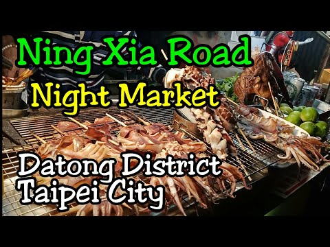 Ning Xia Road Night Market at Datong District,Taipei City