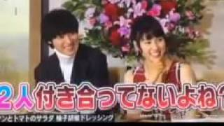 しゃべくり007 5/23 ゲスト:山﨑賢人 二階堂ふみ ぐるナイで付き合って...