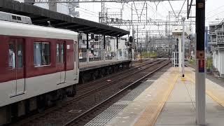 近鉄1436系VW36編成+2800系AX16編成大阪上本町行き急行 五位堂駅発車