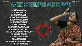 #AMMA SENTIMENT SONGS TAMIL