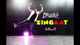 Dhadak - Zingaat (Hindi) | Dance Choreography | Mohit Jain's Dance Institute  MJDi