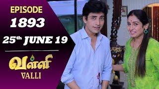 VALLI Serial | Episode 1893 | 25th June 2019 | Vidhya | RajKumar | Ajai Kapoor | Saregama TVShows