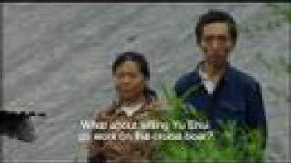 UP THE YANGTZE (U.S. trailer)