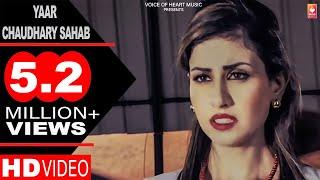 Yaar Chaudhary Sahab | Latest Haryanvi Songs 2017 | Vikk Dhankar, Farishta, Danny Affriya | VOHM