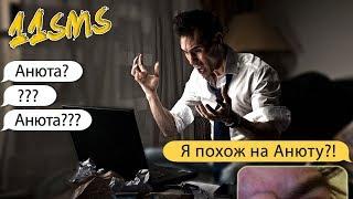 Новая партия со смешными СМС от Mirada СМС с картинками