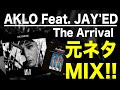 【日本語ラップ 元ネタ MIX】AKLO / The Arrival Feat. JAY'ED