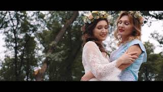 Наш свадебный видеоролик/ Красивая свадебная церемония/ Our wedding ceremony/ Wedding day