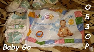Обзор на трусики-подгузники Baby Go Детский мир
