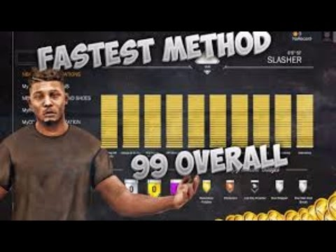 NBA 2K17 NEW 99 OVERALL GLITCH NO VC NEEDED
