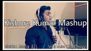 Download Hindi Video Songs - Mere Mehboob | Hume Tumse Pyaar | O mere Dil ke chain | Kishore Kumar Mashup | Cover | Audio Version
