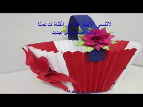 Making basket with leaves صناعة سلة باالاوراق