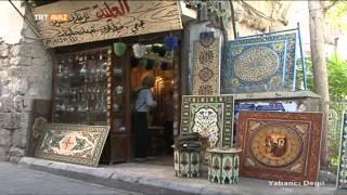 Şam'da Bulunan Süleymaniye Camii - Yabancı Değil - TRT Avaz