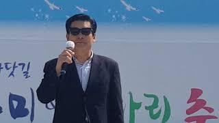 무창포 쭈꾸미 꽃다리 축제에서 노래기부봉사 여수항에서&…