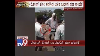 Madhugiri Congress MLA K Rajanna Gives Money to Voters for Attending Roadshow