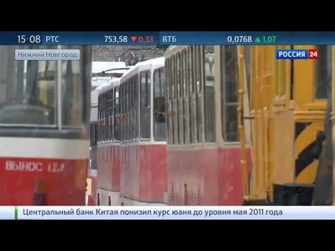 Как отследить трамвай в нижнем новгороде