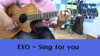 EXO - Sing for you ( Guitar cover ) [ 엑소 기타커버 ]