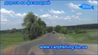 Водоёмы для рыбалки - фазанарий рыбалка Харьков демо версия.