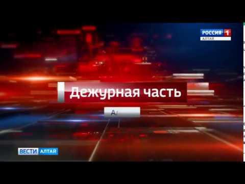 В Новоалтайске мужчина потерял ключи от дома и расстрелял дверь из травмата